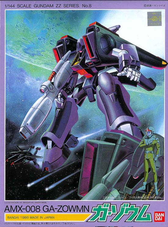 旧キット 1/144 AMX-008 ガ・ゾウム [Ga-Zowmn]