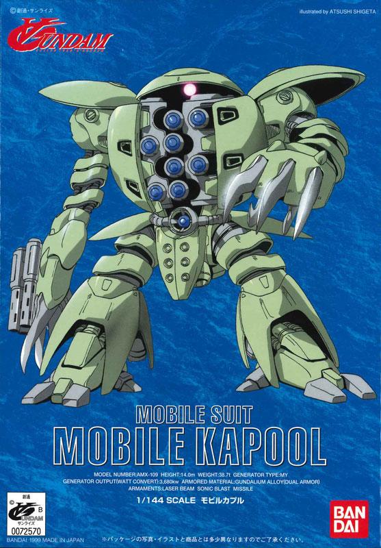 1/144 AMX-109 モビルカプル [Mobile Kapool]