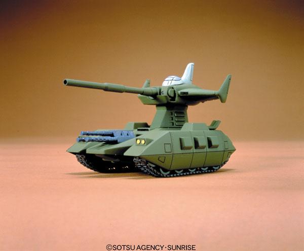 旧キット ベストメカコレクション 032 1/144 マゼラ・アタック [Best Mecha Collection Magella Attack Tank]