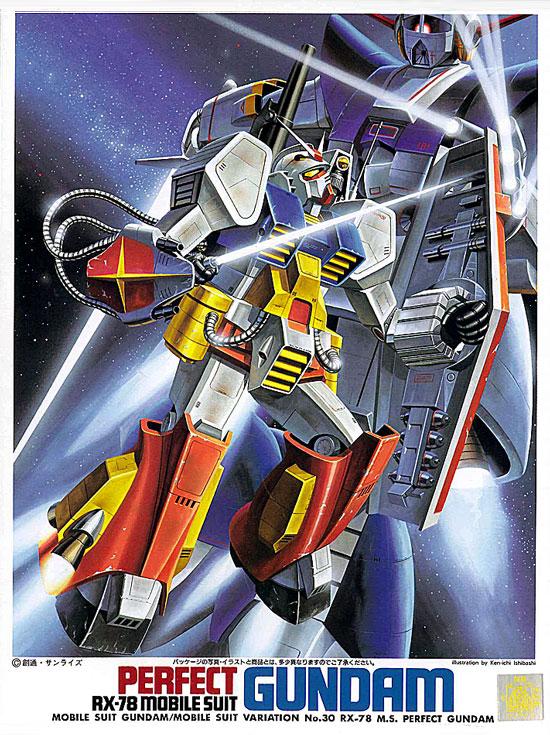 旧キット モビルスーツバリエーション(MSV) 1/144 RX-78 パーフェクト・ガンダム [Mobile Suit Variations Perfect Gundam]