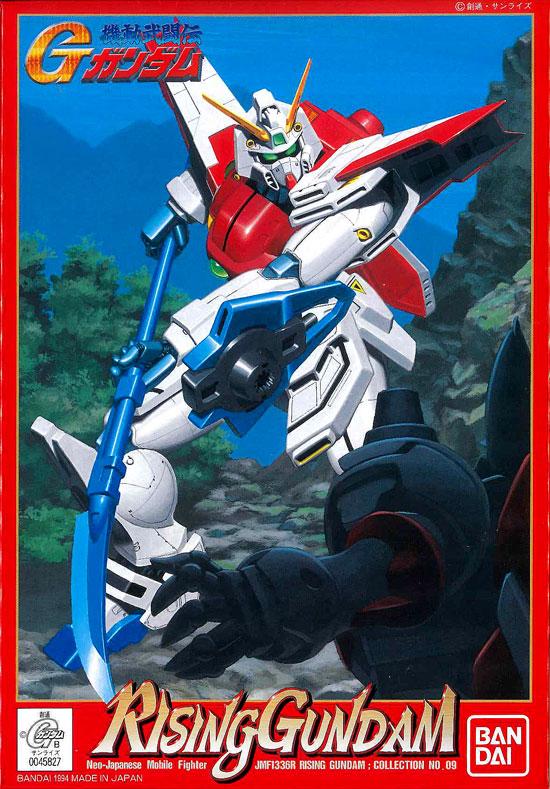 1/144 JMF1336R ライジングガンダム [Rising Gundam]