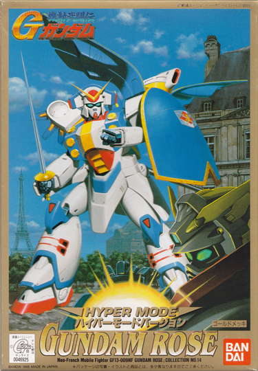 1/144 GF13-009NF ガンダムローズ ハイパーモードバージョン [Gundam Rose Hyper Mode Version]