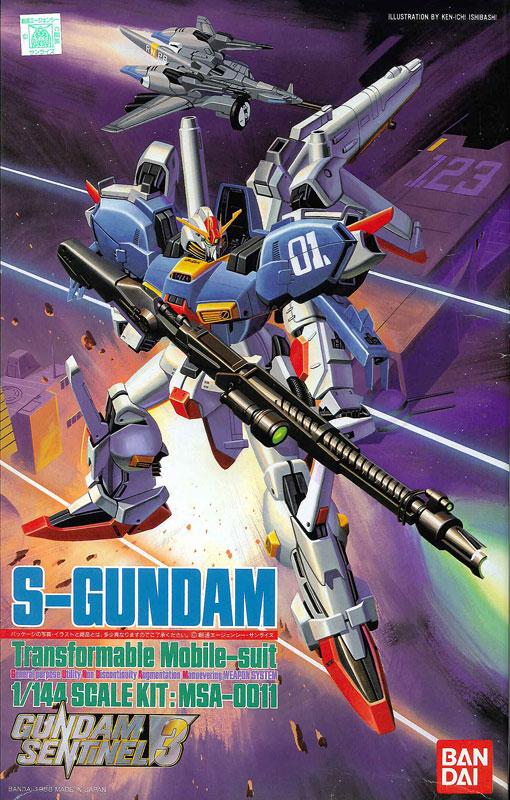 旧キット 1/144 MSA-0011 Sガンダム [S-Gundam]