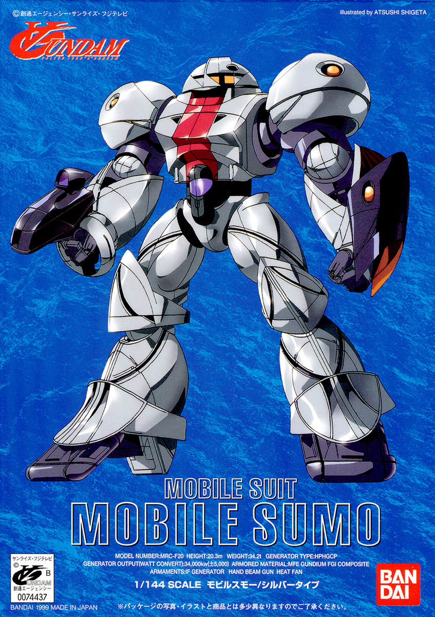 1/144 MRC-F20 モビルスモー・親衛隊機(シルバータイプ) [Mobile SUMO Silver Type] 4902425744377