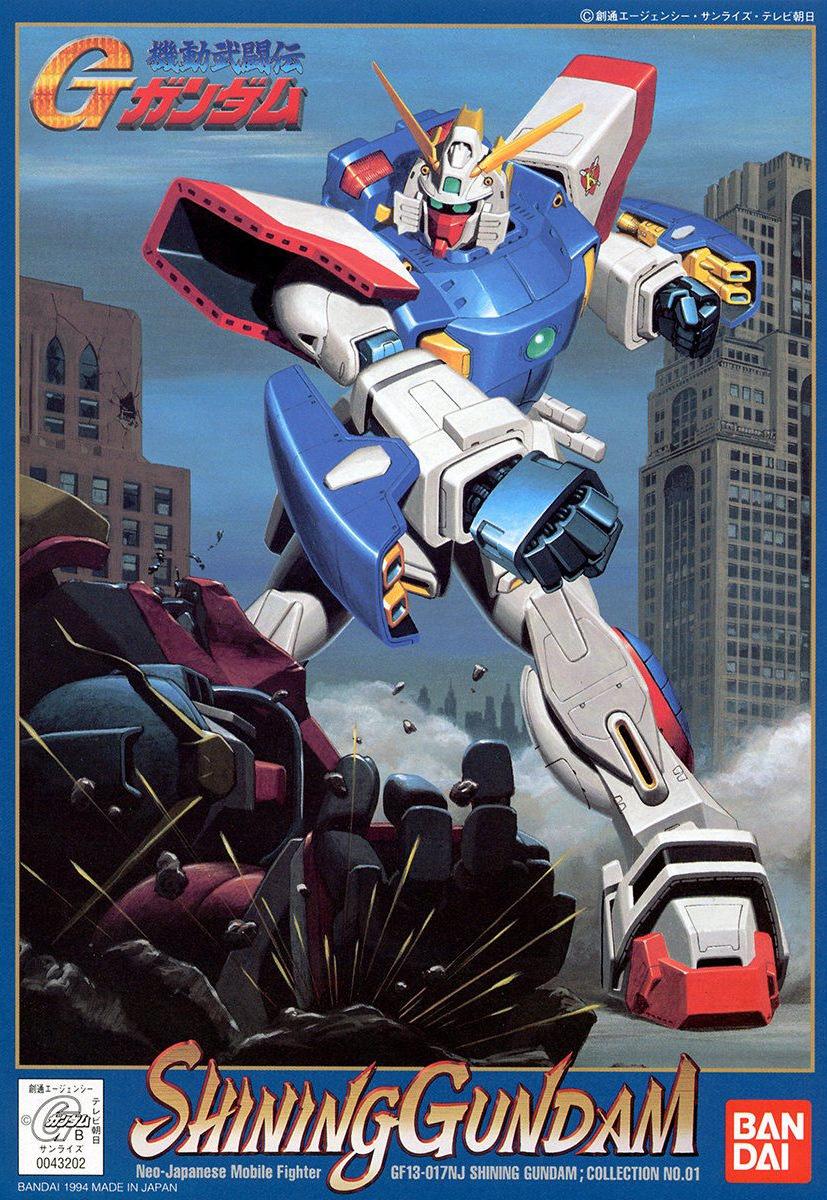 1/144 GF13-017NJ シャイニングガンダム [Shining Gundam] パッケージアート
