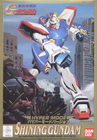 1/144 GF13-017NJ シャイニングガンダム ハイパーモードバージョン [Shining Gundam Hyper Mode Version]