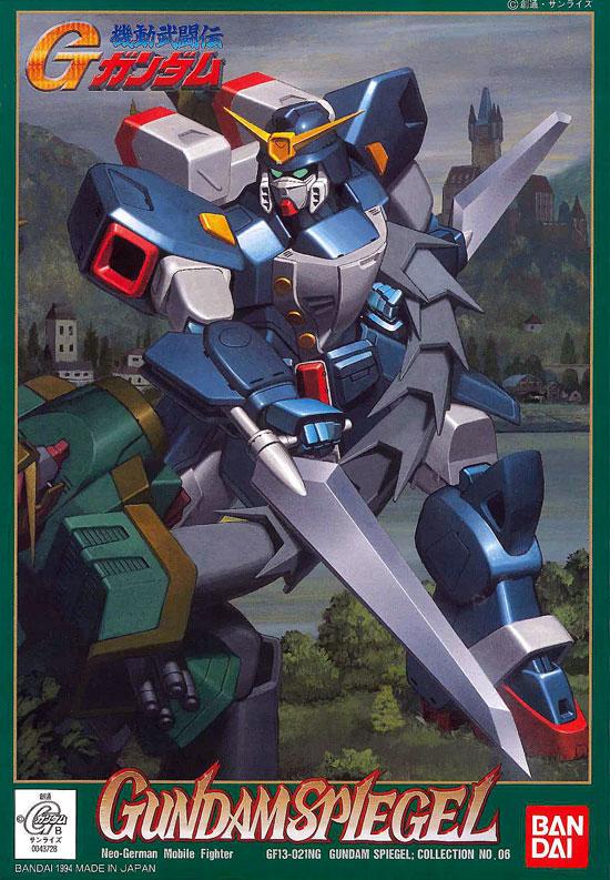 1/144 GF13-021NG ガンダムシュピーゲル [Gundam Spiegel] パッケージアート