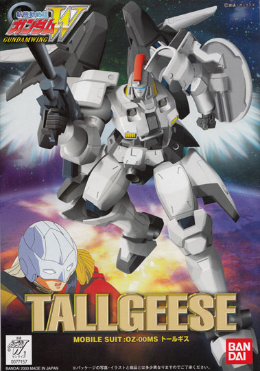 1/144 OZ-00MS トールギス Ver.WF [Tallgeese With Figure] 0077157