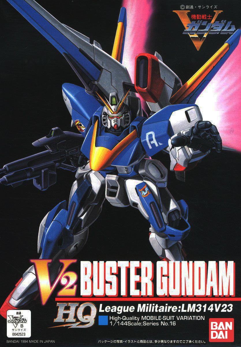 1/144 LM314V23 V2バスターガンダム [V2 Buster Gundam] JAN:4902425425238