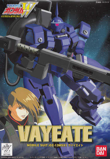 1/144 OZ-13MSX1 ヴァイエイト Ver.WF [Vayeate With Figure]