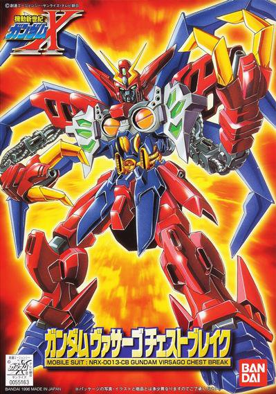 1/144 NRX-0013-CB ガンダムヴァサーゴチェストブレイク [Gundam Virsago Chest Break]