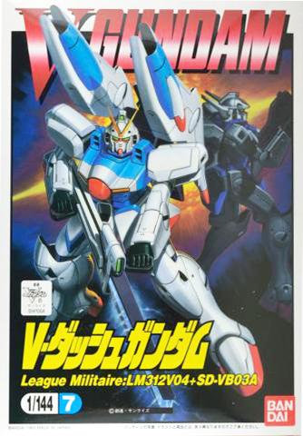 1/144 LM312V04+SD-VB03A V-ダッシュガンダム [V-Dash Gundam]