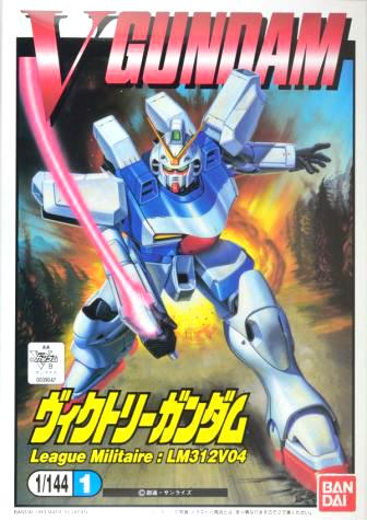 1/144 LM312V04 ヴィクトリーガンダム [Victory Gundam] (V) JAN:4902425390475