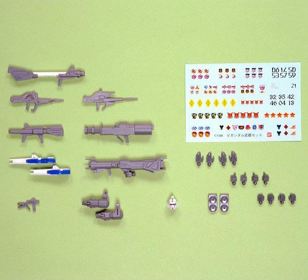 1/144 Vガンダム 武器セット [V Gundam Weapons for Mobile Suit]