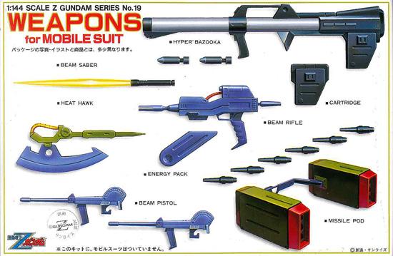 旧キット 1/144 ゼータガンダム・モビルスーツ用武器セット[Z Gundam Weapons for Mobile Suit] 4902425048017
