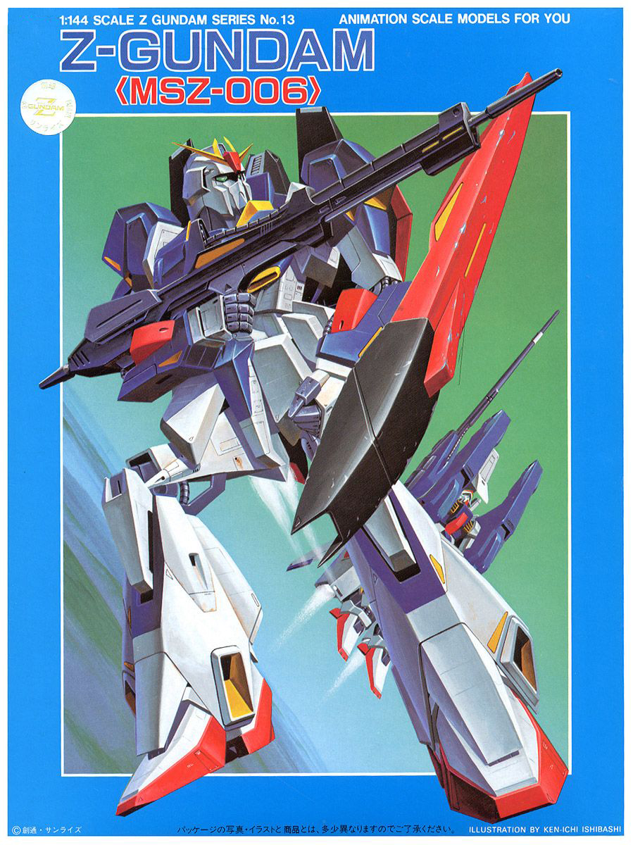 旧キット 1/144 MSZ-006 ゼータガンダム [Z Gundam]