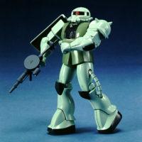 旧キット ベストメカコレクション 1/144 MS-06 量産型ザク [Best Mecha Collection Zaku II] 4902425086538 0008653