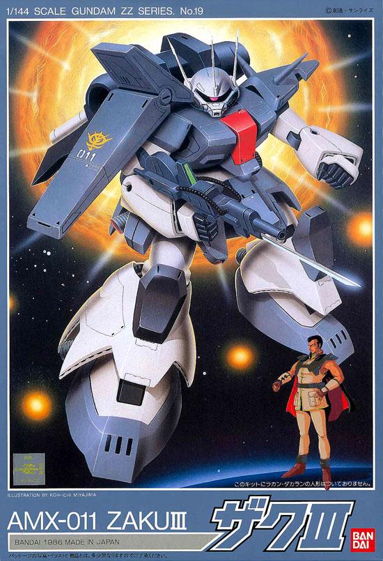 旧キット 1/144 AMX-011 ザクIII [Zaku III] 4902425071305