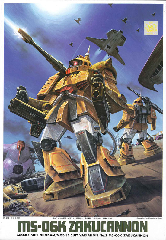 旧キット モビルスーツバリエーション(MSV)  1/144 MS-06K ザクキャノン [Mobile Suit Variations Zaku Cannon]