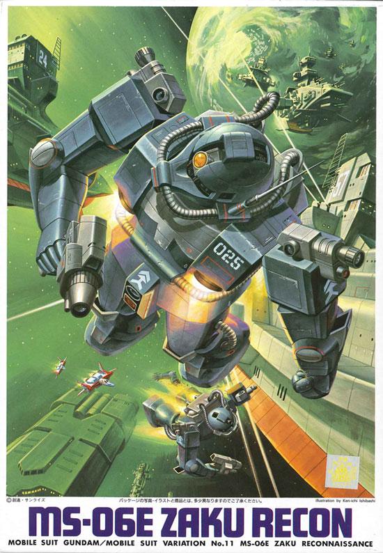 旧キット モビルスーツバリエーション(MSV) 1/144 MS-06E ザク強行偵察型 [Mobile Suit Variations Zaku Recon]
