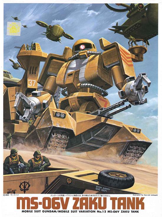旧キット モビルスーツバリエーション(MSV) 1/144 MS-06V ザクタンク [Mobile Suit Variations Zaku Tank]