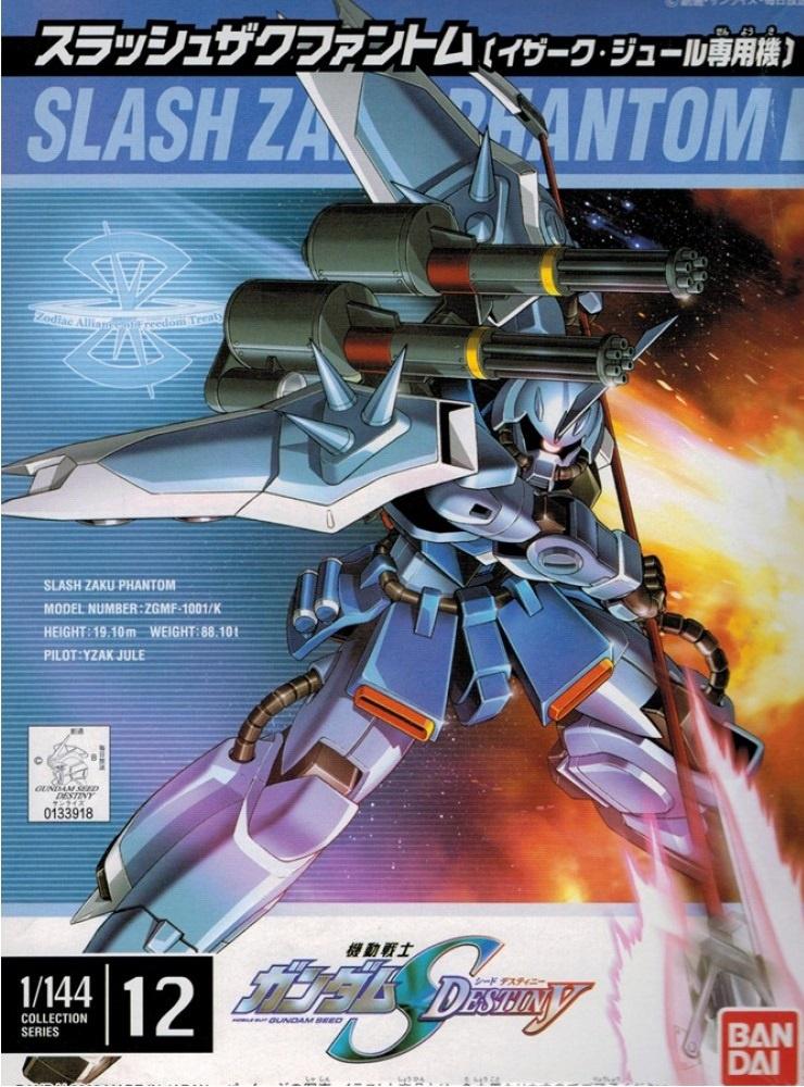 コレクションシリーズ 1/144 ZGMF-1001/K スラッシュザクファントム(イザーク・ジュール専用機) [Collection Series Slash ZAKU Phantom Yzak Joule Colors] 4543112339188