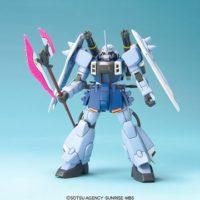 コレクションシリーズ 1/144 ZGMF-1001/K スラッシュザクファントム(イザーク・ジュール専用機) 公式画像1