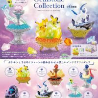リーメント ポケットモンスター Gemstone Collection(ジェムストーンコレクション) 公式画像1