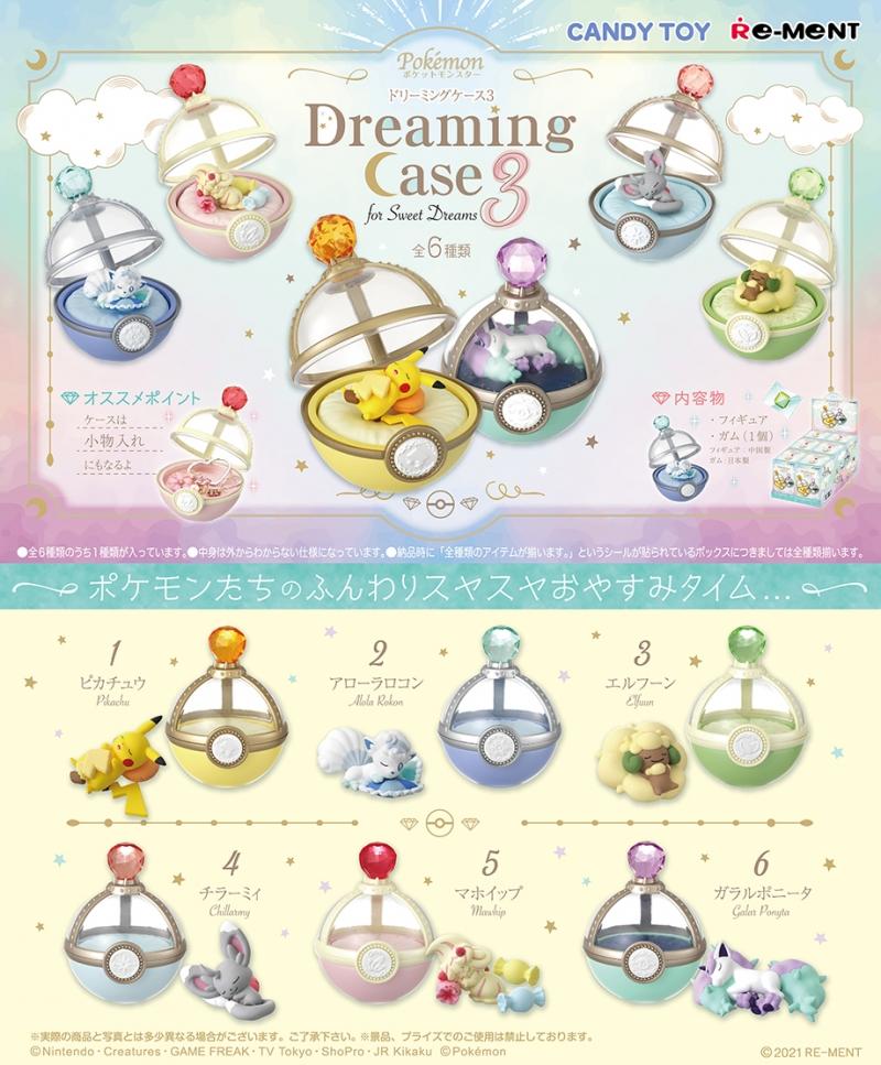 リーメント ポケットモンスター Dreaming Case3 for Sweet Dreams