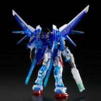 RG 1/144 GAT-X105B/FP ビルドストライクガンダム フルパッケージ(RGシステムイメージカラー) [Build Strike Gundam Full Package (RG System Image Color)] 公式画像2