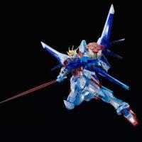 RG 1/144 GAT-X105B/FP ビルドストライクガンダム フルパッケージ(RGシステムイメージカラー) [Build Strike Gundam Full Package (RG System Image Color)] 公式画像4
