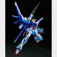 RG 1/144 GAT-X105B/FP ビルドストライクガンダム フルパッケージ(RGシステムイメージカラー) [Build Strike Gundam Full Package (RG System Image Color)] 公式画像7