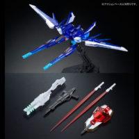 RG 1/144 GAT-X105B/FP ビルドストライクガンダム フルパッケージ(RGシステムイメージカラー) [Build Strike Gundam Full Package (RG System Image Color)] 公式画像8