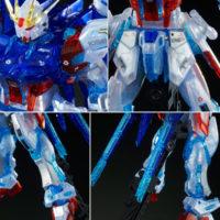 RG 1/144 GAT-X105B/FP ビルドストライクガンダム フルパッケージ(RGシステムイメージカラー) [Build Strike Gundam Full Package (RG System Image Color)] 公式画像9