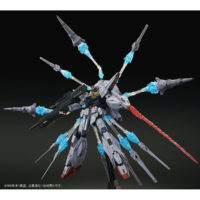 MG 1/100 ZGMF-X13A プロヴィデンスガンダム用 ドラグーンディスプレイエフェクト [Providence Gundam DRAGOON Effect Parts]