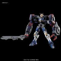 HG 1/144 ASW-G-71 ガンダムダンタリオン [Gundam Dantalion] 0216381