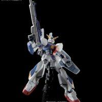 "HGUC 205 1/144 RX-78AN-01 ガンダム AN-01 トリスタン [Gundam AN-01 ""Tristan""] 0218422 5057405 4573102574053 試作画像3"