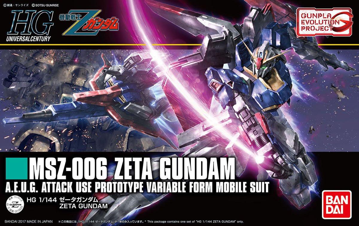 HGUC 1/144 MSZ-006 ゼータガンダム [Zeta Gundam] 0215633 4549660156338 5055611 4573102556110