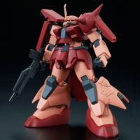 HGUC 1/144 AMX-011S ザクIII改(Twilight AXIS Ver.) [Zaku III Custom (Twilight Axis Ver.)] 公式画像1
