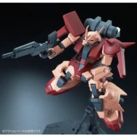 HGUC 1/144 AMX-011S ザクIII改(Twilight AXIS Ver.) [Zaku III Custom (Twilight Axis Ver.)] 公式画像5