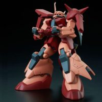HGUC 1/144 AMX-011S ザクIII改(Twilight AXIS Ver.) [Zaku III Custom (Twilight Axis Ver.)] 公式画像6