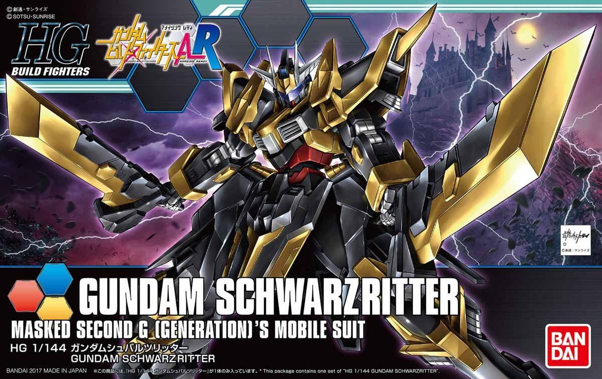 HGBF 1/144 NK-13S ガンダムシュバルツリッター [Gundam Schwarzritter] 5058252 0218384