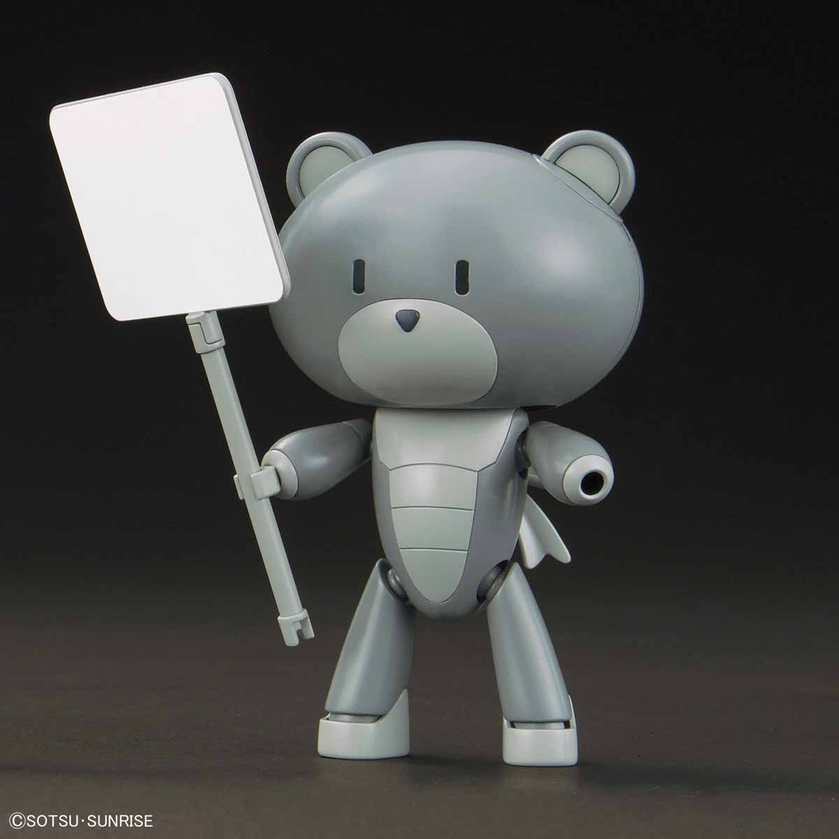 44417HGPG 1/144 プチッガイ サフェーサーグレー&プラカード [Petit'gguy Surfacer Grey and Placard]