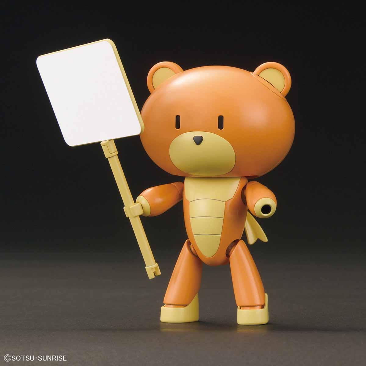 HGPG 1/144 プチッガイ ラスティオレンジ&プラカード [Petit'gguy Rusty Orange and Placard]