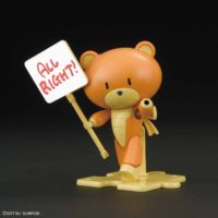 HGPG 1/144 プチッガイ ラスティオレンジ&プラカード [Petit'gguy Rusty Orange and Placard] 公式画像5