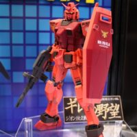 MG 1/100 RX-78/C.A キャスバル専用ガンダム Ver.3.0 [Casval's Gundam Ver.3.0]