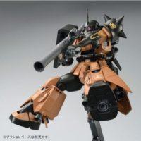 MG 1/100 MS-06R-2 ギャビー・ハザード専用ザクII 公式画像4