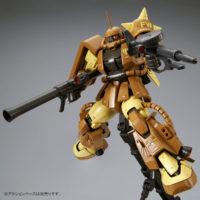 MG 1/100 MS-06R-1A マサヤ・ナカガワ専用ザクII [Masaya Nakagawa's Zaku II] 公式画像7