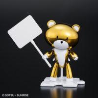 HG 1/144 プチッガイ ゴールドトップ&プラカード 公式画像3