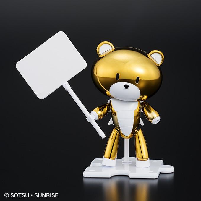 HGPG 1/144 プチッガイ ゴールドトップ&プラカード